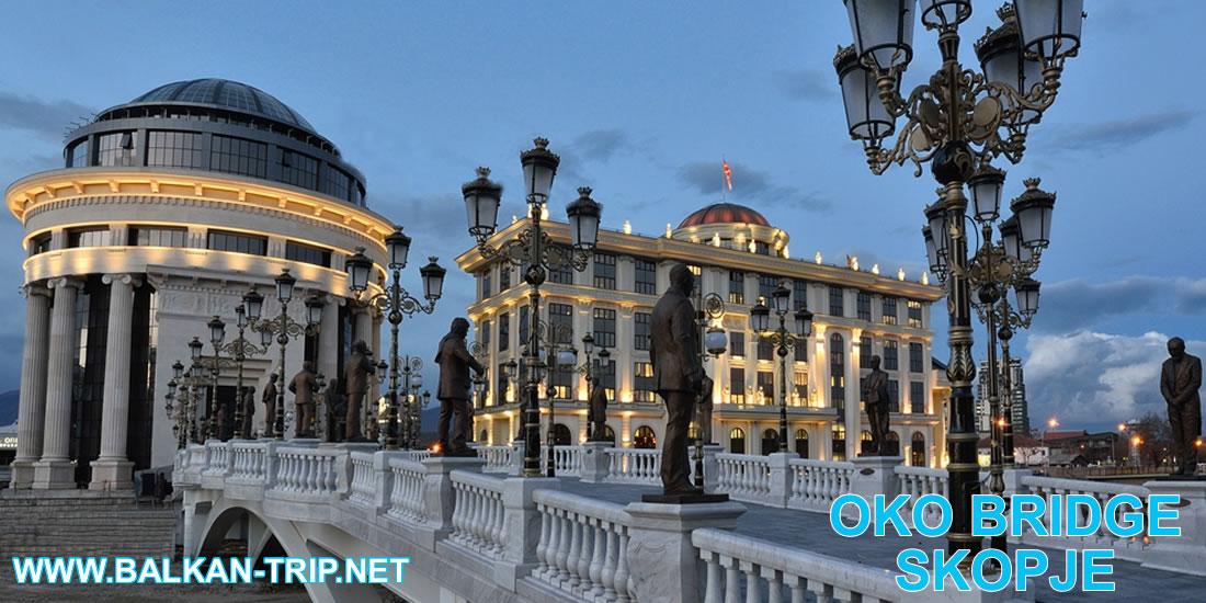 Pont Oko dans le centre ville du Skopje